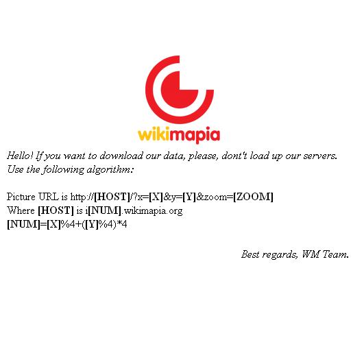 High Quality Wikimapia